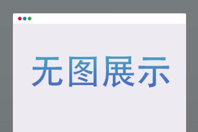江宏_从龙虎榜入口找机构 视频1集