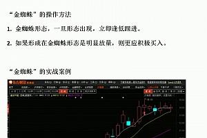股票筹码分布图怎么看股票主力洗盘